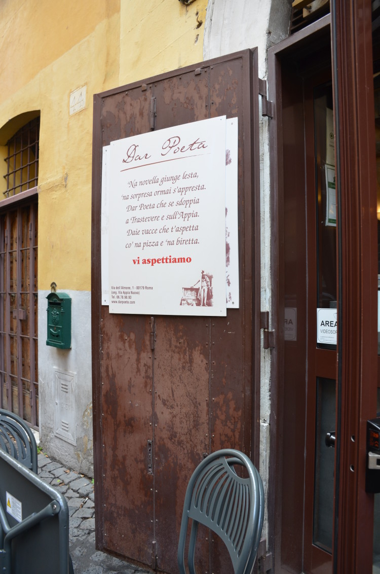 Rome Day 2 (252/430)